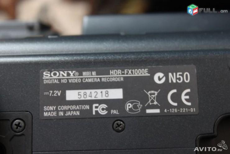 Sony fx 1000