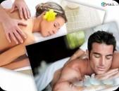 Rehabilitation  massage Մարմնի բուժիչ մերսում