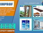 Եվրոպատուհաններ և դռներ -Shinprof