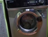 Լվացքի մեքենաների տեղադրում