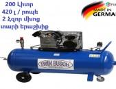 Կոմպրեսոր / կոմպրեսոր 220 լիտր / kampresor / компрессор / Kompresator / BOX / 2 porshin