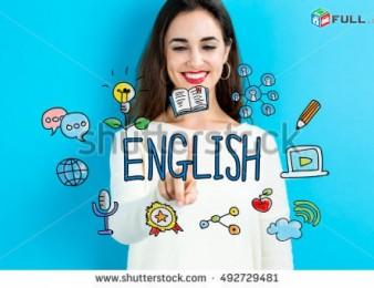 Անգլերենի մասնավոր պարապմունք   Ձեր տանը