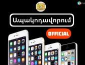 Koderi bacum Official Unlock SIM iPhone 6plus, 6, 5s ,5,5c modelneri hamar