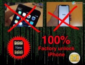 NEW Gevey iPhone apakodavorum hatuk Chip unlock 100% Official