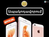 Koderi bacum Unlock SIM iPhone 6s plus, 6s, SE apakodavorum