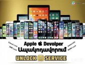 Koderi bacum Unlock iPhone Kodi bacum SIM, iCloud, ekrani kod, ev cankacac kodi apakodavorum