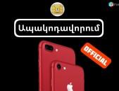 Kodi bacum Unlock SIM iPhone 7 plus, 7 apakodavorum