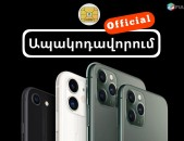 Kodi bacum Official Unlock SIM iPhone 11 pro Max, 11 pro, 11, SE2 modelneri hamar