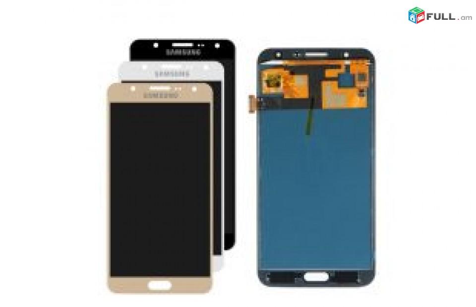 Samsung  J5 prime էկրան, +փոխարինում: