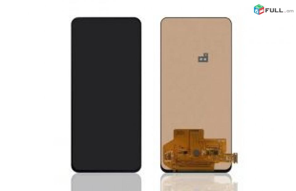 Samsung A80 Oled էկրան, +փոխարինում: