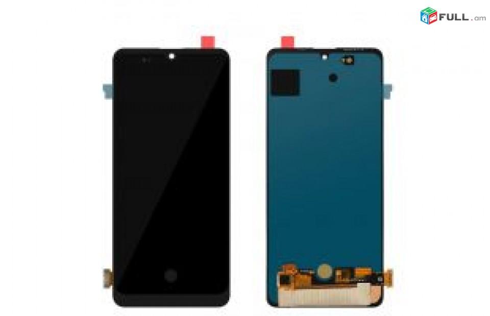 Samsung A71 ORG էկրան, +փոխարինում: