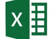 Excel ծրագրի դասընթաց