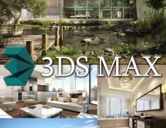 3DS Max ծրագրի դասընթացներ