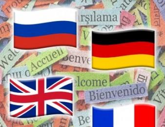 Օտար լեզուների (անգլերեն, ռուսերեն, գերմաներեն, ֆրանսերեն) դասընթացներ