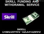 Skrill Withdraw and funding Service, կանխիկացում և լիցքավորում Ծառայություն