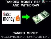 Yandex Money Withdraw and funding Service, կանխիկացում և լիցքավորում Ծառայություն