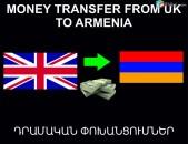Money trasnfer from UK to Armenia, Դրամական Փոխանցումներ