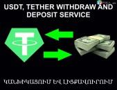 USDT, Tether Withdraw And Deposit Service, Կանխիկացում և Լիցքավուրում