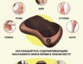 Մերսման սարք պարանոցի բարձր որակի: Массажная подушка с термороликами для дома и автомобиля/ Массажер для спины и шеи/ Массажер для ног