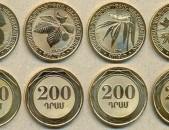 Հայկական 200 դրամանոց