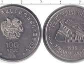 Монета сто драм Шахматы