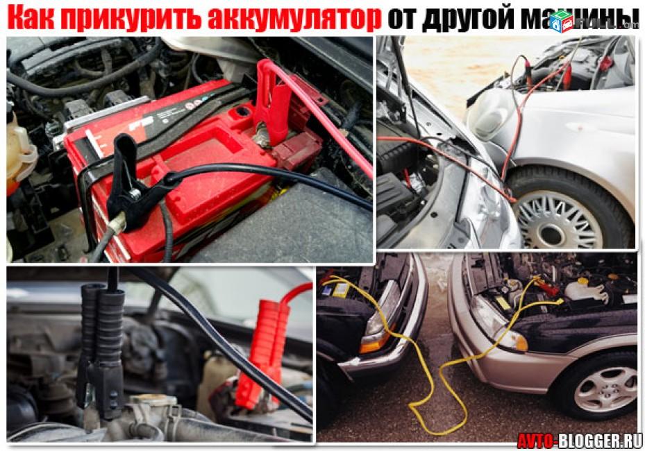 Ավտո օգնություն / avto ognutyun ճանապարհին