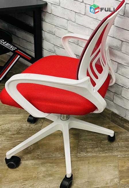 Աթոռ գրասենյակային # աթոռներ օֆիսային հենակով # pttvox ator # պտտվող # ֆռռացող