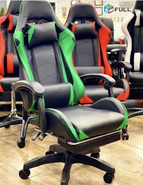 Գեյմինգ աթոռ # Խաղային աթոռներ # Gaming chair # Խաղային աթոռ Սև/Կարմիր; Սև/Կանաչ