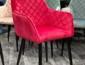Աթոռ փափուկ, հենակով Բազկաթոռ Ator papuk henakov: Bazkator