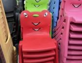 Աթոռ մանկական, պլաստմասե, հենակով # atorner mankakan plastmase, henakov # стул детский