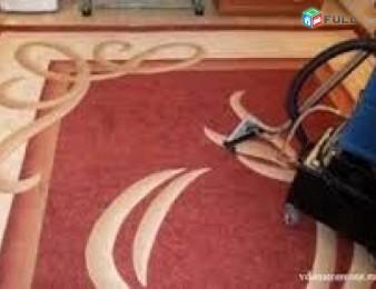 Qimmaqrum փափուկ կահույքի քիմ մաքրում