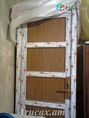 Դռներ և պատուհաններ evro drner patuhanner