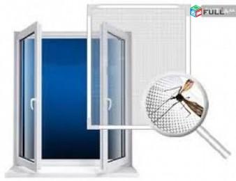 Եվրո դռներ պատուհաններ պատրաստում. Aparik vacharq