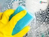 Մաքրման ծառայություն (maqrman carayutyun), Տարածքների մաքրում. Taracqneri maqrum