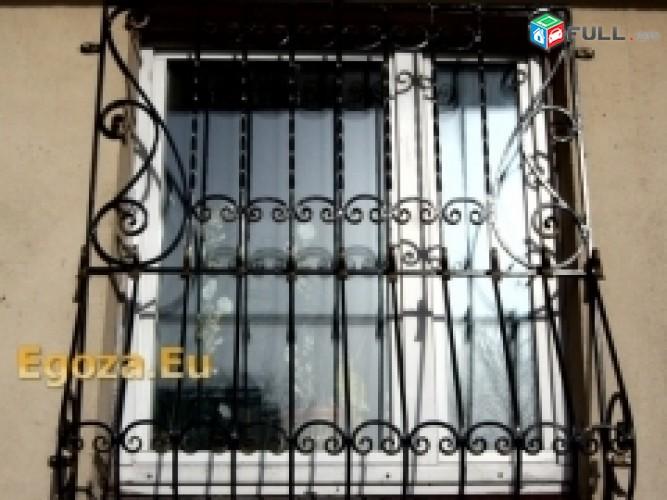 դռներ դարպասներ վանդակաճաղեր
