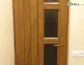 միջսենյակային դռներ բարձր որակի