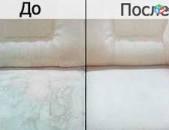 Xoleri qim maqrum dzer bnakaranum