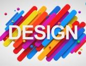 Դիզայն և տպագրություն