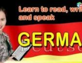 Գերմաներենի դասընթացներ Germanereni usucum
