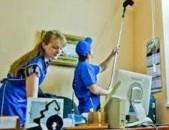 բնակարանների մաքրման ծառայություններ,Մաքրման ծառայություններ Maqrman carayutyunner tan maqrum tneri maqrum