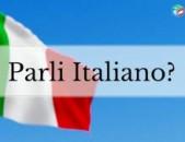Italereni das@ntacner Italereni usucum Իտալերենի ուսուցում ,իտալերեն դասընթացներ