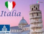 իտալերեն լեզվի դասընթացներ italeren lezvi dasyntacner, italereni usucum