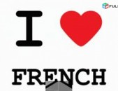 Fransereni dasyntacner   ֆրանսերեն լեզվի դասընթացներ(Delf, Dalf, TCF) անհատական,խմբակային