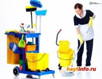 Maqrman carayutyun (uborka) Qimmaqrman tsarayutyunner տան մաքրման ծառայություն  բնակարանների մաքրում
