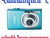 Վաճառվում է թվային ֆոտո ապարատ