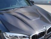 Kapot BMW X5 F15 Carbon