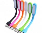 USB LED Լամպ