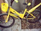 Հեծանիվ (20) համար