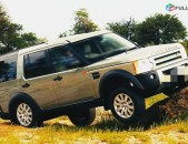 Land Rover Discovery, 2004թ.