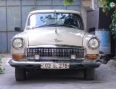 GAZ / ГАЗ 21 Волга, 1967թ.